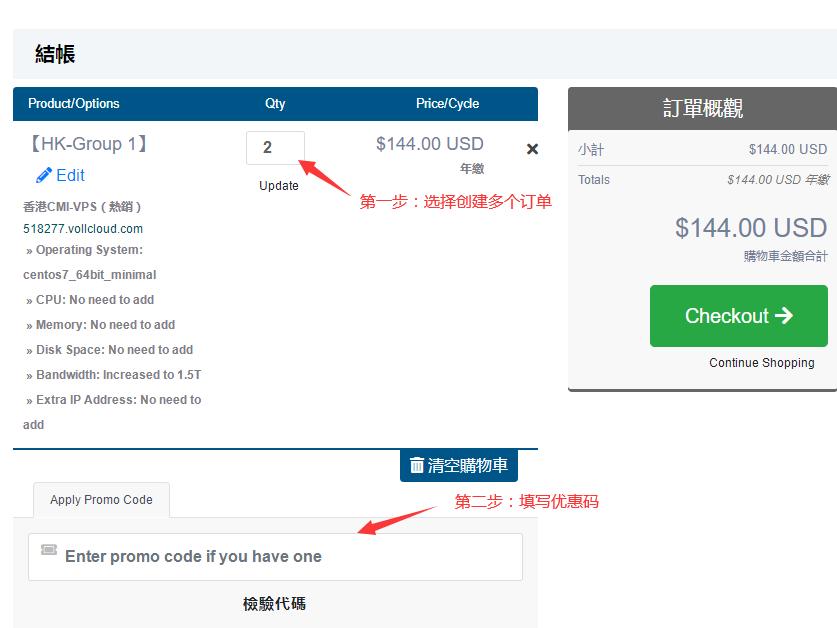 VoLLcloud:香港200M CMI线路VPS-解锁香港奈飞-最高免费领取8T-年付全场7折-G口冗余